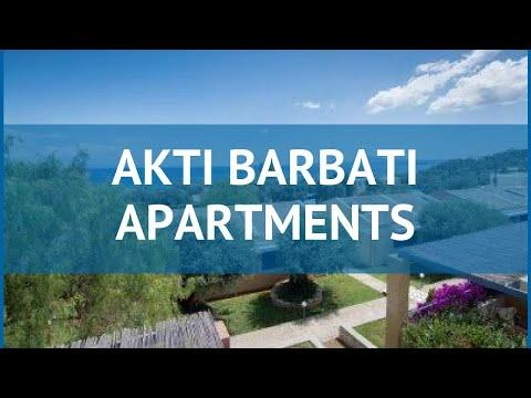 AKTI BARBATI APARTMENTS 3* Греция Корфу обзор – отель АКТИ БАРБАТИ АПАРТМЕНТС 3* Корфу видео обзор