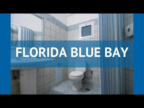 FLORIDA BLUE BAY 3* Греция Пелопоннес обзор – отель ФЛОРИДА БЛЮ БАЙ 3* Пелопоннес видео обзор