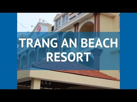 TRANG AN BEACH RESORT 4* Вьетнам Фукуок обзор – отель ТРАНГ АН БИЧ РЕЗОРТ 4* Фукуок видео обзор